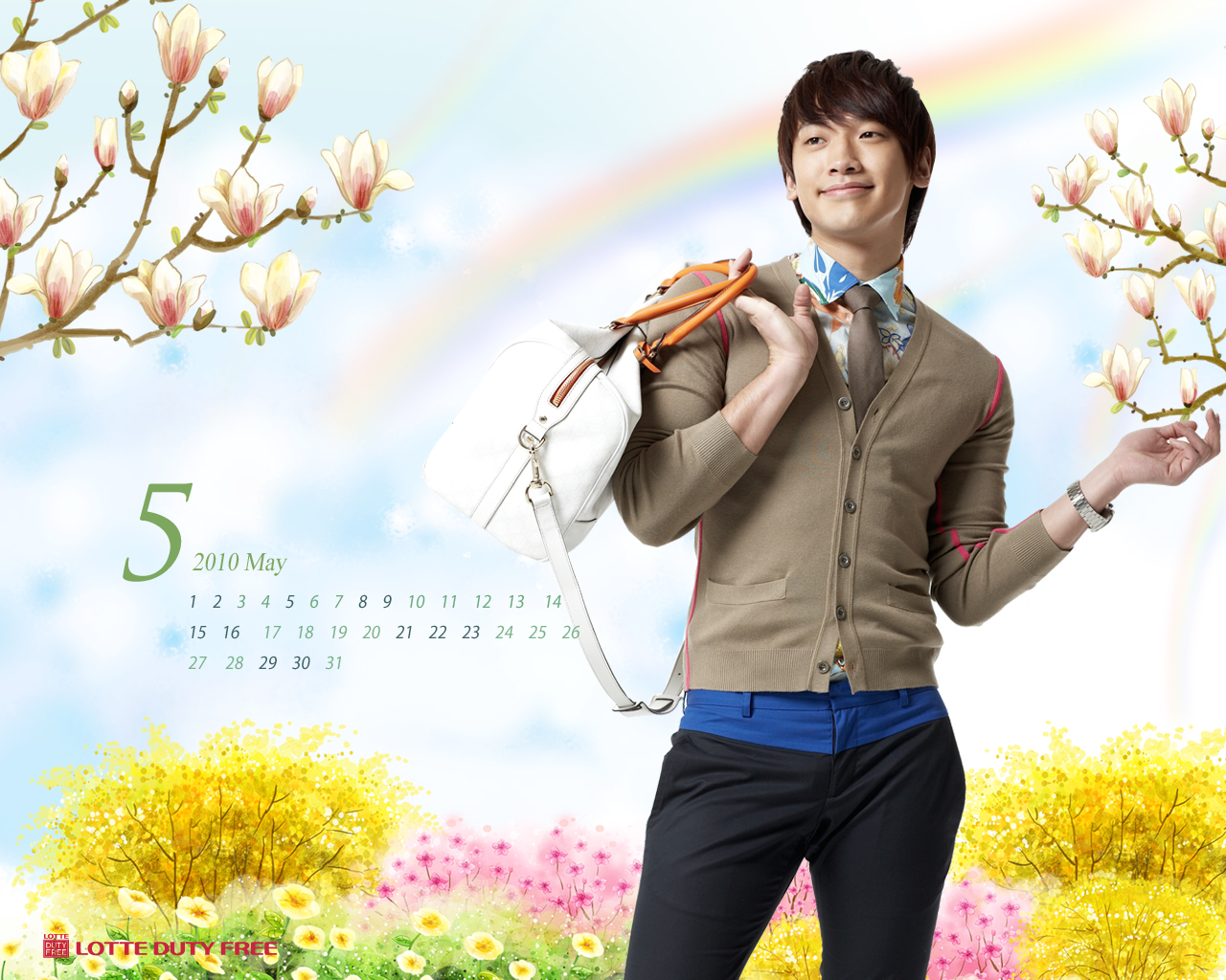 wallpaper rain bi. Posted in Bi Rain,