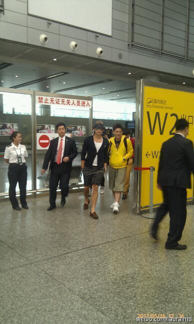 [30/05/2011] Rain llega al aeropuerto de Guangzhou Bayun 306744868