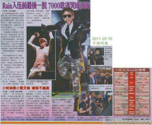[18/05/2011] Una página completa de preguntas y respuestas de Rain en Singapur (fotos) T14