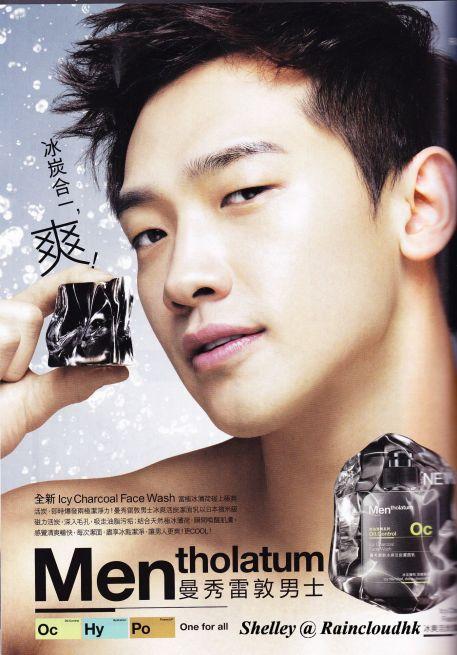[02/06/2011] POrtada de la revista Men's One Hong Kong Junio 2011 121