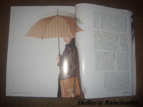 [02/06/2011] POrtada de la revista Men's One Hong Kong Junio 2011 17