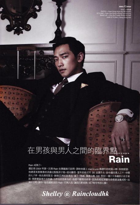 [02/06/2011] POrtada de la revista Men's One Hong Kong Junio 2011 31