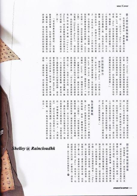 [02/06/2011] POrtada de la revista Men's One Hong Kong Junio 2011 91