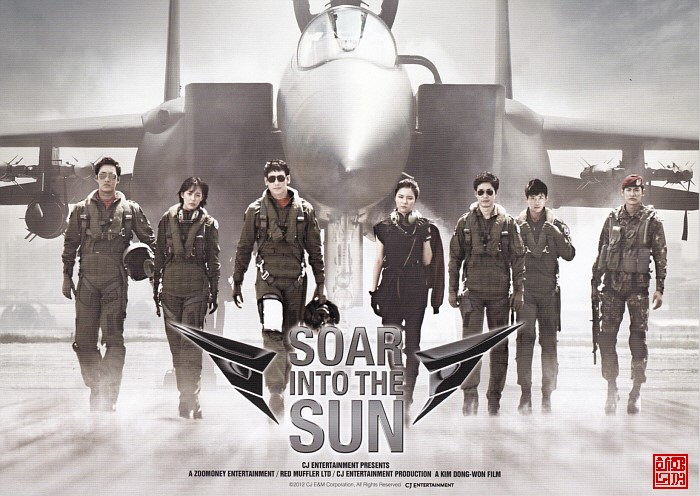 Soar Into The Sun / R2B / 2012 / G�ney Kore // Film Tan�t�m�