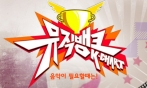 music-bank-logo