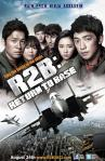 R2B_English_Poster