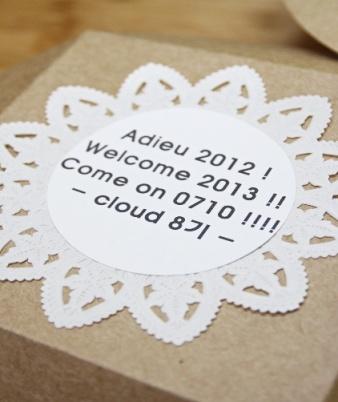 rain-cloud_co_kr_20121229_214459