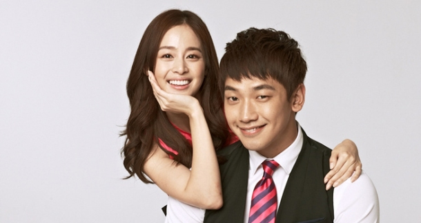 Kim-Tae-Hee-Rain-Dating-Coupang-Ad