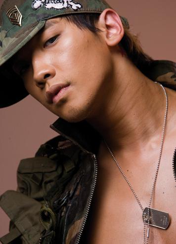Asian pop star Rain