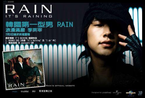 RainItsRainingMiniSite_CUSA