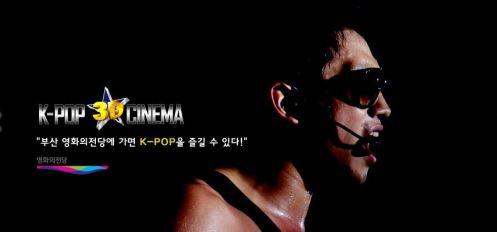 KPOP Cinema Busan3_CUSA