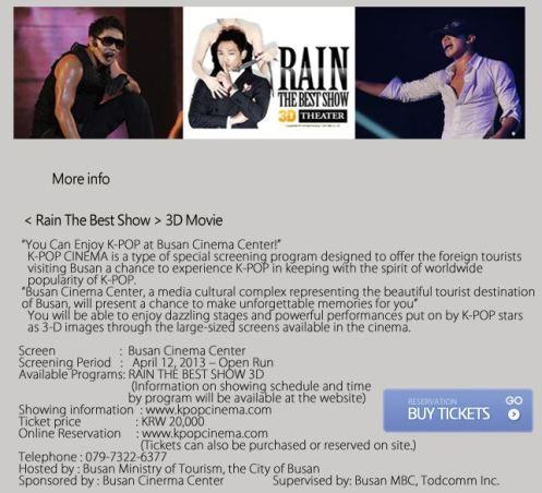 KPOP Cinema Busan4_CUSA