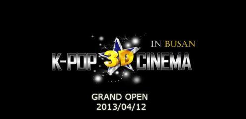 KPOP Cinema Busan_CUSA