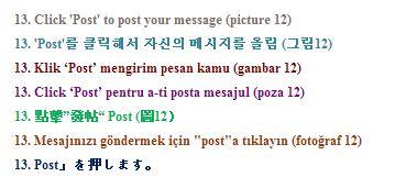PindaxMessageRain11thAnni10_CUSA