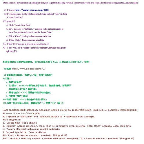 PindaxMessageRain11thAnni14_CUSA