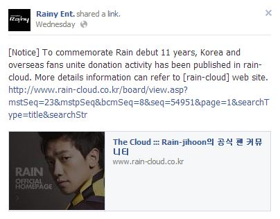 RAINYENTCloudDonationNewsFBpost_CUSA