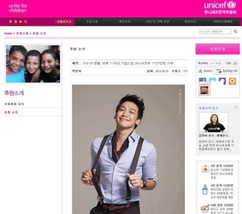 UNICEFKoreaFBRain11thDonationProject5_CUSA