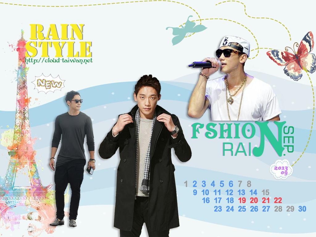 Wallpaper Get Your Rain Calendar Wallpaper For September Cloud