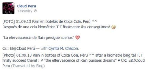 Cloud Peru Coke_CUSA