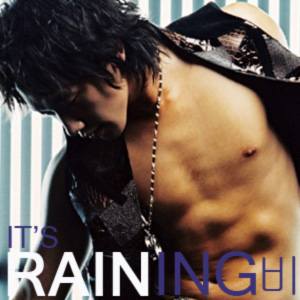 Rain_single_itsraining