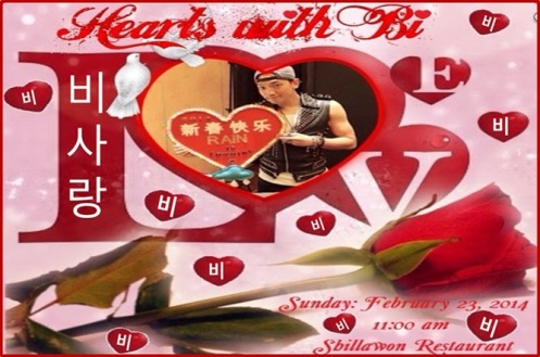 HeartswithBi2014