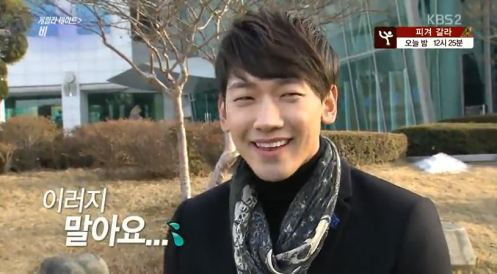 KBSbroadcastRainGuerrillaInterview02222014_CUSA