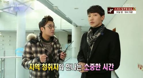 KBSbroadcastRainGuerrillaInterview02222014B_CUSA