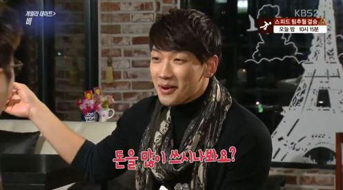 KBSbroadcastRainGuerrillaInterview02222014L_CUSA