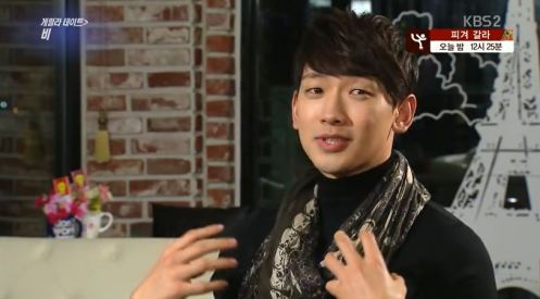 KBSbroadcastRainGuerrillaInterview02222014N_CUSA