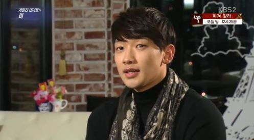 KBSbroadcastRainGuerrillaInterview02222014O_CUSA