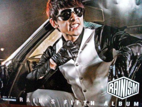 Rainism CD