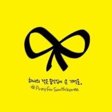 Image source: korea.l-skyrock.com