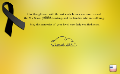 CloudUSASewolFerryGR444