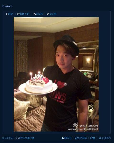 WeiboRainBirthdayThanks2014_CUSA