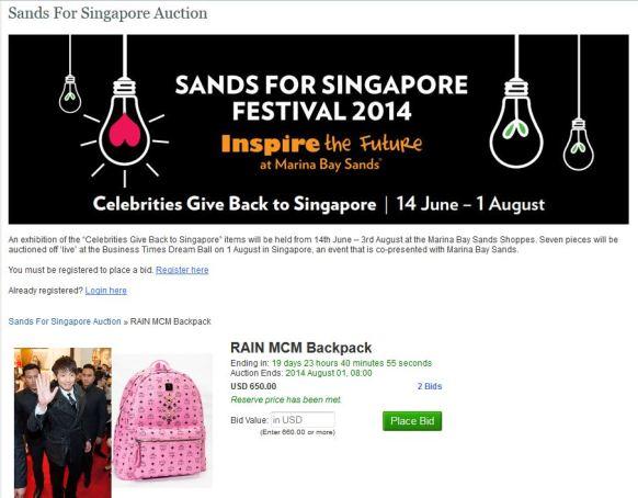 Rain's S4S auction page