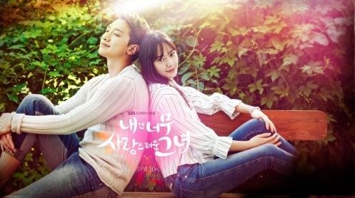"""""""My Lovely Girl"""" (SBS)"""