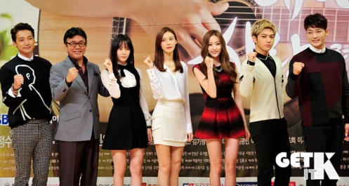 Leading roles of drama 'My Lovely Girl' – Jung Ji-hoon, Park Young-kyu, Krystal, Cha Ye-ryun, Hae-ryung, L, Kim Jin-woo