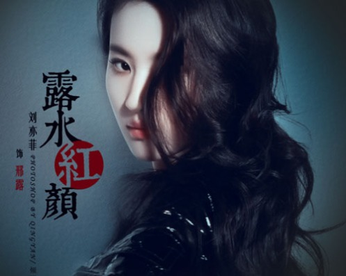 """A poster of Chinese movie """"For Love or Money"""". [Photo: beijing.edushi.com]"""