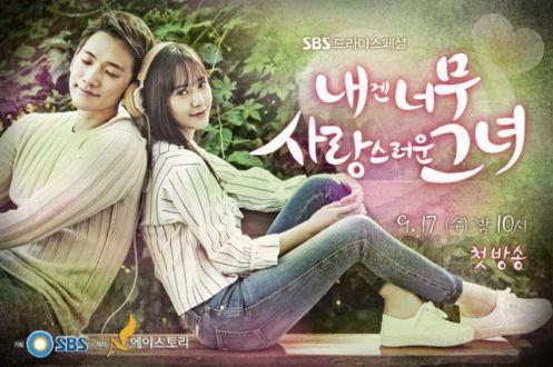 third-teaser-trailer-and-new-poster-for-the-Korean-drama-My-Lovely-Girl