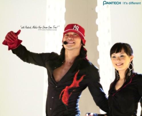 pantech1024x768_15