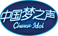 Chinese_Idol_logo