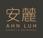 Ahn_Luh_Brand_logo