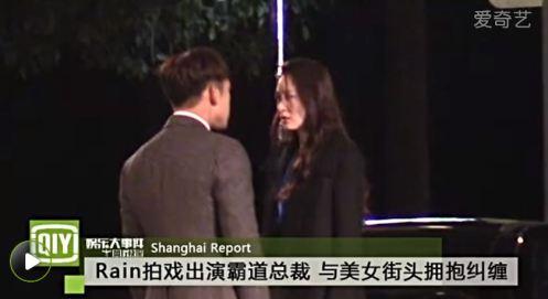 ShanghaiReportRainFilmingDL_CUSA