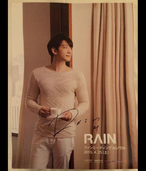 RainJpnFanmeetSeoul7_Saopi