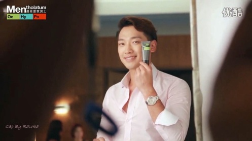 63_15-04-28 Rain Mentholatum Men CF Making.avi_snapshot_01.20_[2015.04.28_19.54.49]