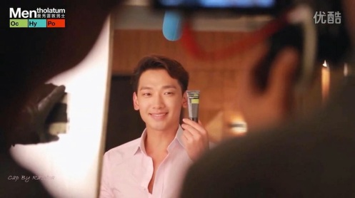 64_15-04-28 Rain Mentholatum Men CF Making.avi_snapshot_01.21_[2015.04.28_19.55.07]