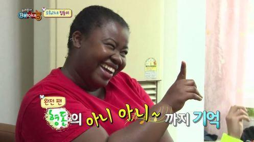 KangHoDongShowRainFanGhana3_CUSA