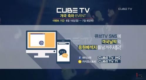 CubeTVRainJune2015C_CUSA