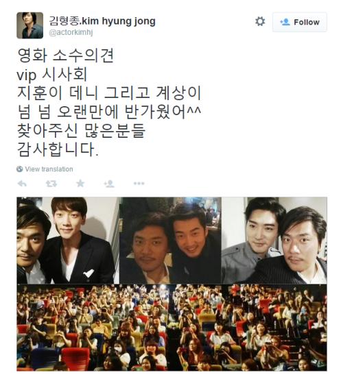 KimhyungjongRainTwitter2015_CUSA