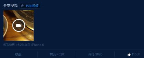 RainpostChina2015B_CUSA